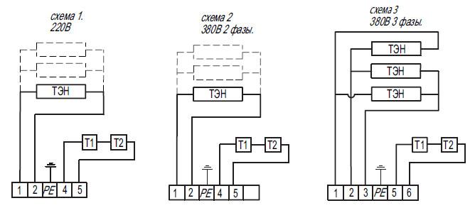 Подключение двух тэнов схема